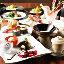 Sushi&Vege Japanese Cuisine Aoki