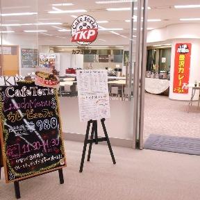 カレービュッフェ TKP Cafe teria image