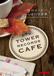 [カフェ]TOWER RECORDS CAFE