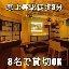 estrela dining bar