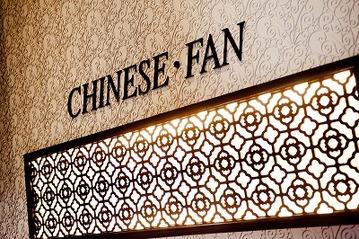 CHINESE FAN ホテル ココグラン店