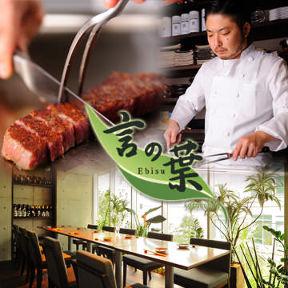 芹那、中川翔子が山形牛と黒アワビのステーキに舌つづみ