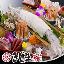 寿司・天ぷら きじま赤門藤沢店