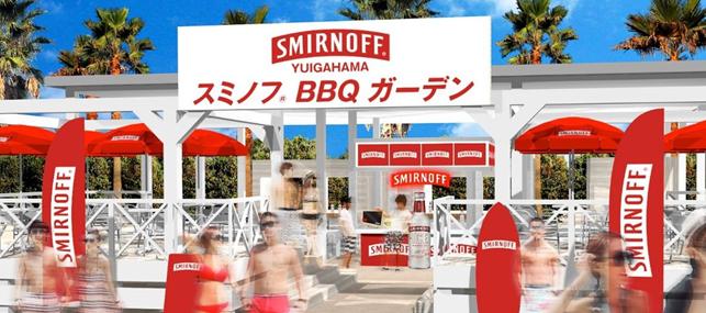 Smirnoff BBQ Garden image