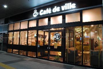 Cafe'de ville