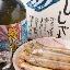 浜焼太郎熊谷店