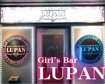 Girl's Bar LUPAN