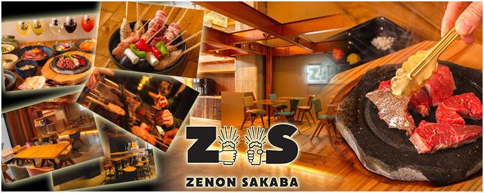ZENON SAKABA image