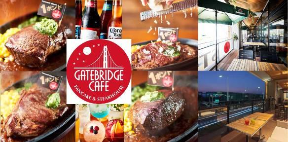 ビアテラス&ワンポンドステーキ Gatebridge Cafe 江ノ島店 image