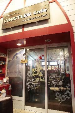 ウィスラーカフェ TOKYO 神保町