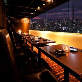 夜景×個室居酒屋 天空の囲 浜松町・大門店