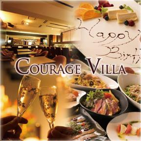 BAR Courage villa (バークラージュヴィラ)