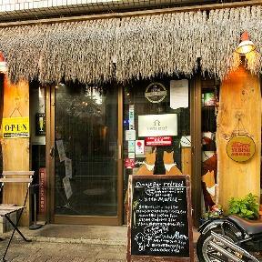 dining & bar retreat