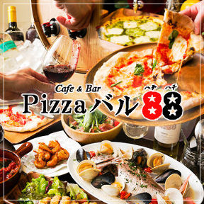 PIZZAバル 88 (ハチハチ) 神田店