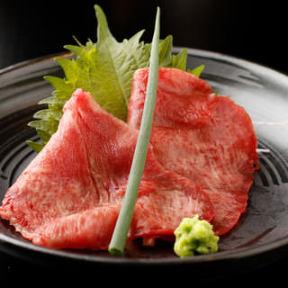 神戸牛割烹 銀座 美作