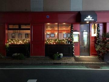 レストラン サレ・ポワヴレ image