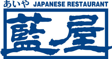 藍屋 熊谷店 image