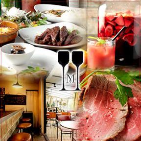 代々木 Meat Bar Maison (ミートバル メゾン)