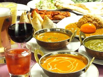 Curry House AYMAN