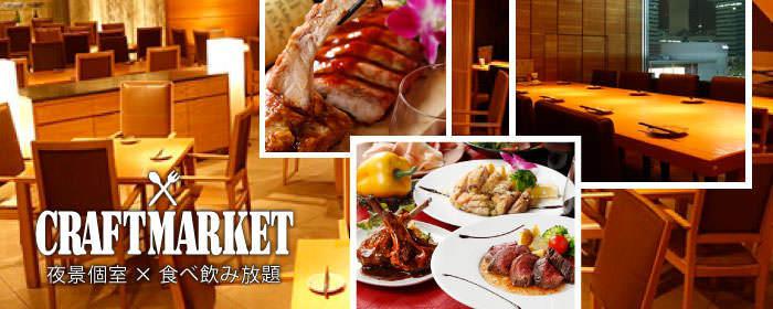 完全個室×和食DINING 結花-yuika- image