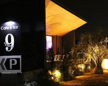 Cafe&Bar nine9