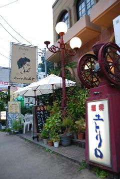画廊喫茶 ユトリロ image