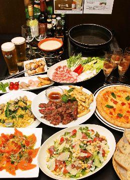 イタリア家庭料理 ベイカナーズ