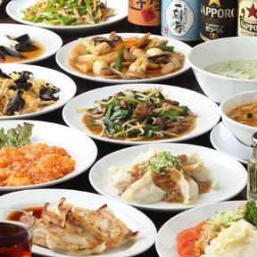 中華銘菜 餃子菜館 image