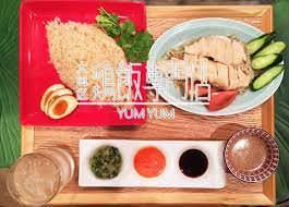 大田区鶏飯専門店 YumYum