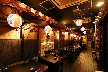 沖縄料理 琉の介