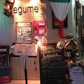 野菜ソムリエの店 Legume (レギューム) 大泉学園