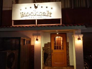 Rock salt(ロックソルト) - 前橋/伊勢崎 - 群馬県(バー・バル,鶏料理・焼き鳥,居酒屋)-gooグルメ&料理