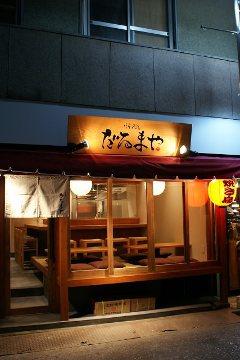 焼鳥 だるまや(ヤキトリダルマヤ) - 武蔵小杉/日吉 - 神奈川県(居酒屋)-gooグルメ&料理