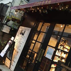 GILLIA(ギリア) - 下北沢 - 東京都(カフェ,喫茶店・軽食,バー・バル)-gooグルメ&料理