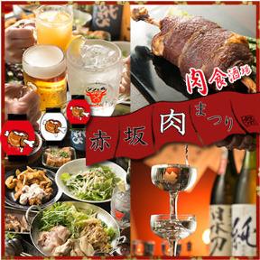 焼Torico(ヤキトリコ) - 上野/御徒町 - 東京都(鶏料理・焼き鳥,串焼き,パーティースペース・宴会場,ジンギスカン,郷土料理・家庭料理)-gooグルメ&料理