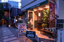 CAFE&BAR 1363 神楽坂(カフェアンドバールイチサンロクサンカグラザカ) - 飯田橋/神楽坂 - 東京都(鍋料理,居酒屋,中華料理,イタリア料理,欧風料理)-gooグルメ&料理
