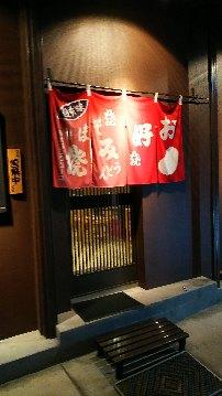 こむぎ(コムギ) - 柴又 - 東京都(串焼き,居酒屋,和食全般)-gooグルメ&料理