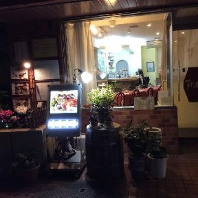 プリモ・ピアット(プリモピアット) - 成城 - 東京都(パーティースペース・宴会場,パスタ・ピザ,イタリア料理)-gooグルメ&料理