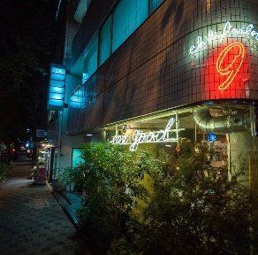 Chili Parlor9(チリパーラーナイン) - 麹町/市ヶ谷 - 東京都(カフェ,喫茶店・軽食)-gooグルメ&料理