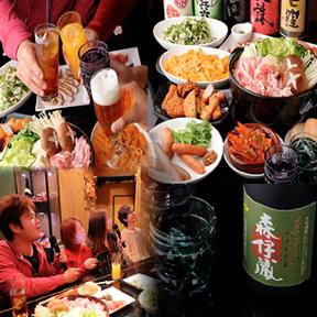 焼酎&DARTS Bar SAKURAJIMA(ショウチュウアンドダーツバーサクラジマ) - 有楽町/日比谷 - 東京都(パーティースペース・宴会場,居酒屋,イタリア料理)-gooグルメ&料理
