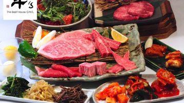 The Beef House 牛's(ザビーフハウスギューズ) - 藤沢/茅ヶ崎/江ノ島 - 神奈川県(ハンバーグ・ステーキ,焼肉,居酒屋)-gooグルメ&料理