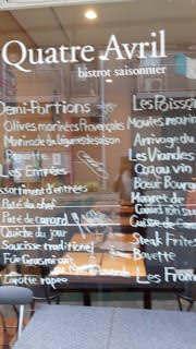 Bistro Quatre Avril(ビストロキャトルアブリール) - 大崎/五反田 - 東京都(フランス料理,デザート・スイーツ,欧風料理)-gooグルメ&料理