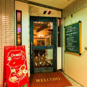 ワイン食堂 Orecchio(オレッキオ)(ワインショクドウオレッキオ) - 川崎/鶴見 - 神奈川県(その他(お酒),フランス料理,パーティースペース・宴会場,居酒屋,イタリア料理)-gooグルメ&料理