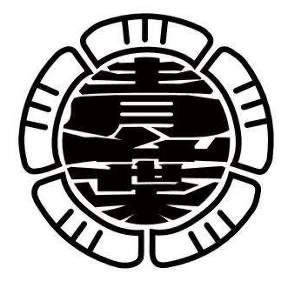 青葉商店(アオバショウテン) - 溝の口/たまプラーザ/青葉台 - 神奈川県(居酒屋)-gooグルメ&料理