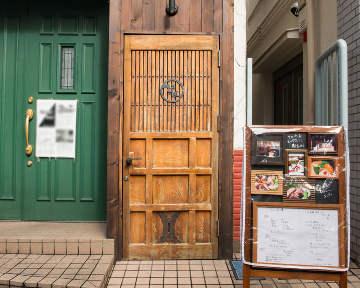 季節料理 びぃぼ(キセツリョウリビィボ) - 成城 - 東京都(創作料理(和食),和食全般,海鮮料理,居酒屋)-gooグルメ&料理