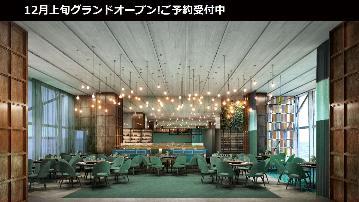 CROSS TOKYO(クロストーキョー) - 赤坂 - 東京都(ハンバーグ・ステーキ,洋食,バー・バル,その他(お酒),その他)-gooグルメ&料理