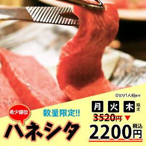 焼肉 えびす(ヤキニクエビス) - 取手/つくば - 茨城県(鍋料理,居酒屋,焼肉)-gooグルメ&料理