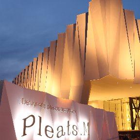 Pleats.M(プリーツドットエム) - 川越/東松山 - 埼玉県(アミューズメントレストラン,西洋各国料理,その他(洋食))-gooグルメ&料理