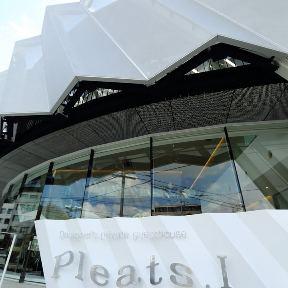 Pleats.I(プリーツドットアイ) - 所沢 - 埼玉県(パーティースペース・宴会場,西洋各国料理,その他(洋食))-gooグルメ&料理
