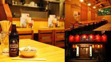 鯉幟 駒込店(コイノボリ コマゴメテン) - 田端/駒込/巣鴨 - 東京都(鶏料理・焼き鳥,居酒屋)-gooグルメ&料理